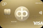 OP Visa Gold