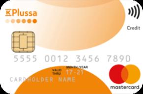 K-Plussa Mastercard luottokortti